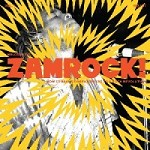 VARIOUS - WELCOME TO ZAMROCK! VOL 1