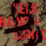 KEIJI HAINO & SUMAC - AMERICAN DOLLAR BILL - KEEP FACING SIDEWAYS