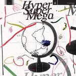 HOLYDRUG COUPLE - HYPER SUPER MEGA (RED VINYL)