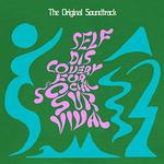 VARIOUS ARTISTS, VARIOUS / OST - SELF DISCOVERY FOR SOCIAL SURVIVAL / VARIOUS