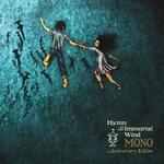 MONO - HYMN TO THE IMMORTAL WIND (10TH ANNIVERSARY EDITION - METALLIC GREEN VINYL)