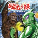 LEE SCRATCH & MR GREEN PERRY - SUPER APE: OPEN DOOR