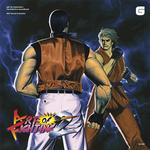 SOUNDTRACK - ART OF FIGHTING 2 - THE DEFINITIVE SOUNDTRACK (REPRESS) [SNK NEO SOUND ORCHESTRA]